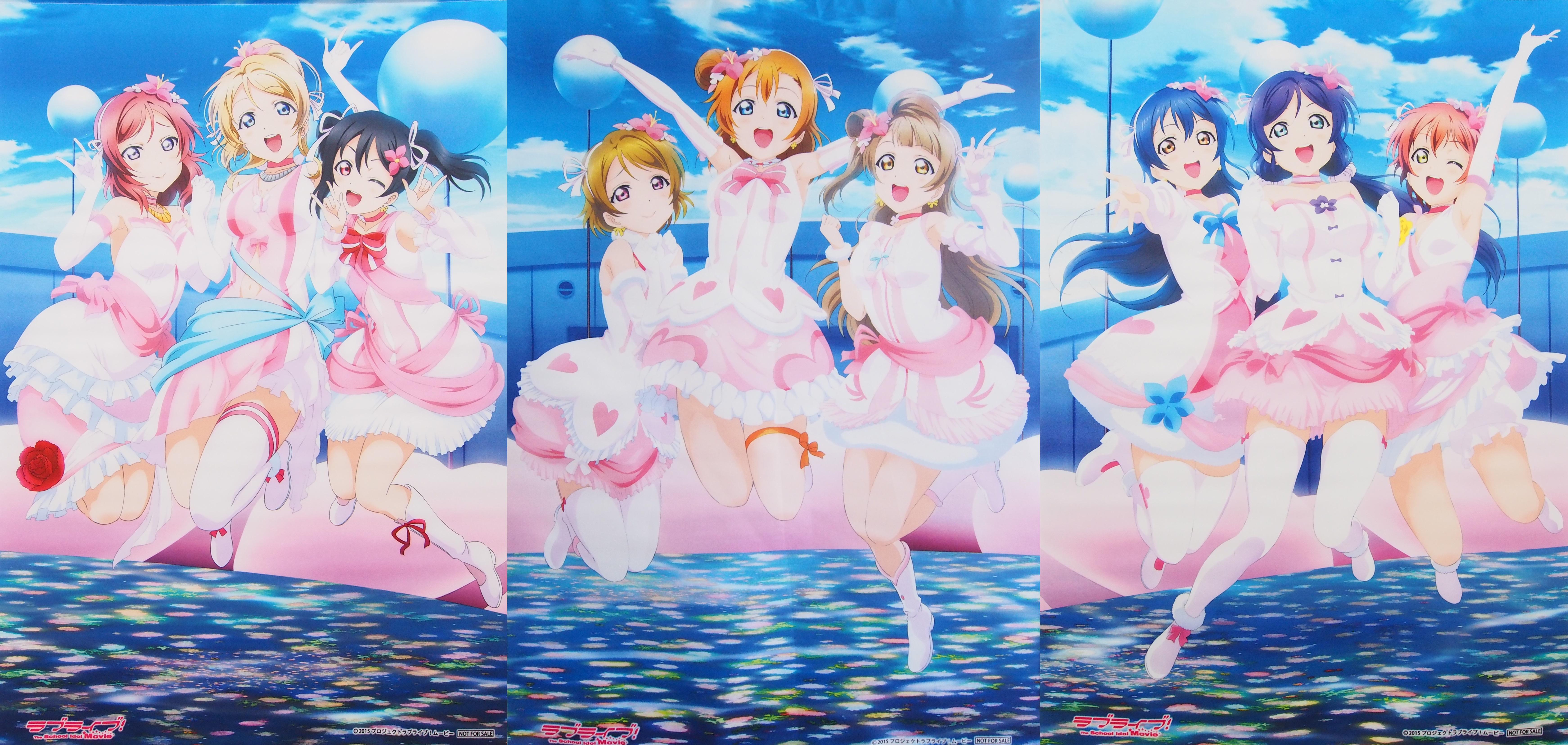 ラブライブ! The School Idol Movie 特典タペストリー3種