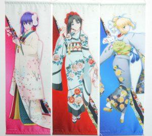 Fate/stay night[UBW] 京まふ2016 B2半裁タペストリー3種セット