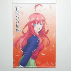 五等分の花嫁 Blu-ray/DVD VOL.5 ゲーマーズ限定版 特典 B2タペストリー 中野五月