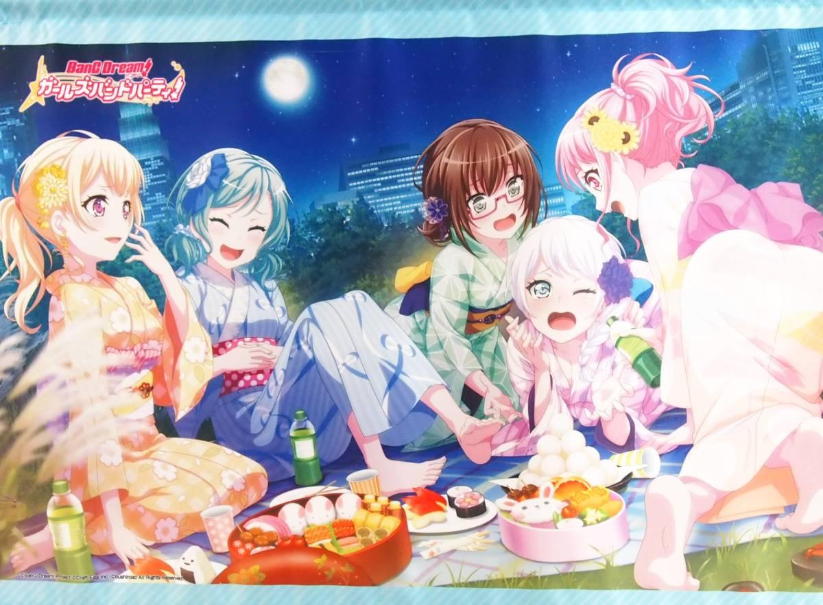 BanG Dream! ガールズバンドパーティ! 電撃G's Vol.42 B2タペストリー 画像