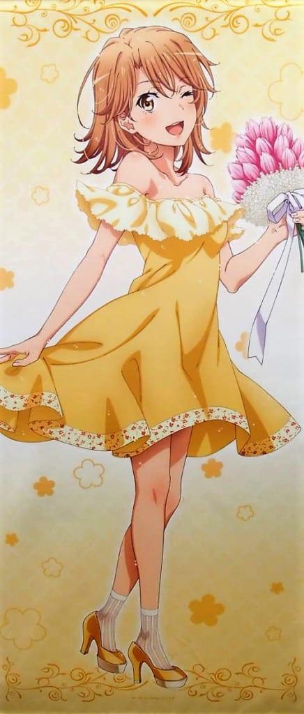 やはり俺の青春ラブコメはまちがっている。続 一色いろは ドレス ほぼ等身大タペストリー