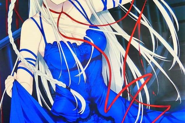 唯々月たすく 絵師100人展 06「選色世界」B1タペストリーを高価買取!
