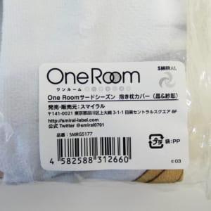 One Room サードシーズン 晶&紗那 抱き枕カバー 買取3