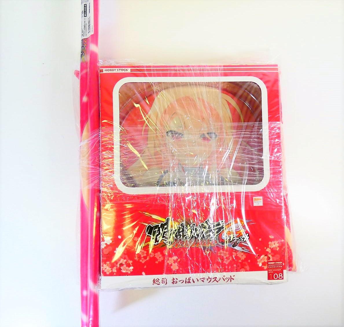 閃乱カグラ NewWave Gバースト 総司 おっぱいマウスパッド B2タペストリー&フラットタイプクッション付限定版 買取